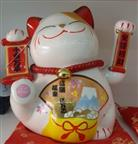 Resin Wealthy Cat Craft