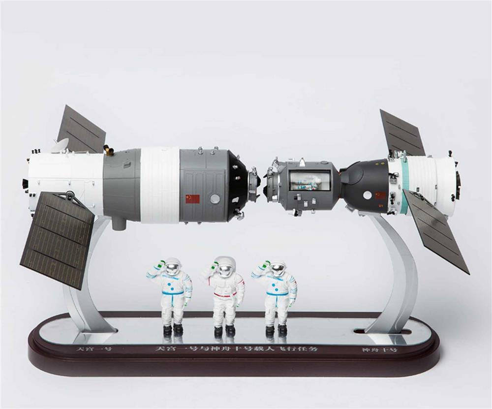 diecast model spaceships - 1000×831